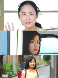深津絵里が演じる30代ダメ女、少女時代は15歳の美少女と11歳のちびまる子ちゃん!