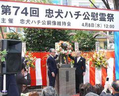 渋谷を見守るハチ公像に敬意を表し、74回目の慰霊祭開催!