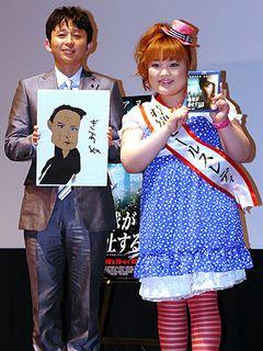 有吉弘行、あのキアヌ・リーヴスに「気持ちわりーな!!」と毒舌容赦なし!