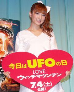 小倉優子、こりん星だけでは苦しい…!キャラの限界と葛藤中と吐露