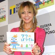 土屋アンナ、息子への教育方針は「米は残すな!」と超シンプル!