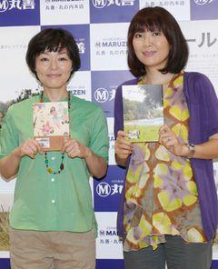 小林聡美、「母とわかり合えないのは当然だと思ってた」と本音をちらり