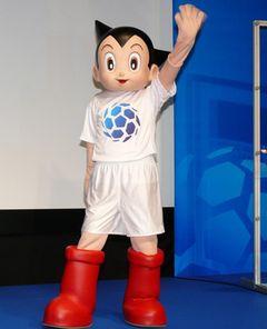 アトムが10万馬力でワールドカップを日本に!招致委員会の特別広報大使に就任!!