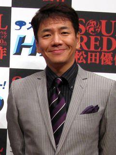 ストイックな松田優作さんを、ストイックのかけらもないくりぃむ上田が熱弁!