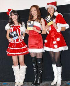 浅尾美和、ミニスカサンタ姿で「恥ずかしい~」ガールズトークで私生活暴露?