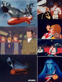 史上初!「宇宙戦艦ヤマト」劇場版とテレビ版シリーズ全作品、全52時間連続一挙放送決定!