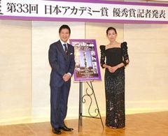 第33回日本アカデミー賞優秀賞発表!『ヴィヨンの妻』『沈まぬ太陽』『ゼロの焦点』など