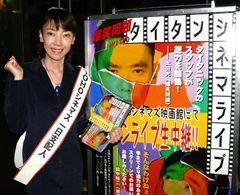 タイタン社長の太田光代、愛する夫・太田光のためにライブチケットを手売り!