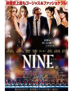 超豪華!アカデミー賞俳優総出演の話題作、映画『NINE』のポスターが解禁!