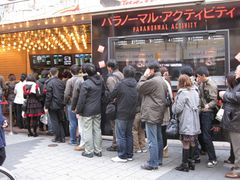 低予算ホラー『パラノーマル・アクティビティ』が日本でもヒット!2日で1億円の興収、映画館は長蛇の列