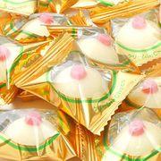 甘くエロチックなおっぱいチョコ、バレンタインデーに来場者全員にプレゼント!