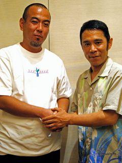 ナイナイ岡村、結婚願望が芽生える!?「走り疲れたら沖縄に行く」