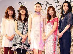 美競演!小雪、相武紗季、水川あさみ、優香、長谷川京子が監督の「忘れられない女」にびっくり