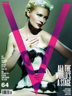 キルスティン・ダンスト、雑誌の撮影でグラマラスな姿を披露