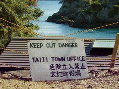日本のイルカ漁描く『ザ・コーヴ』製作者が「日本の皆さんぜひ、観てから考えてください」