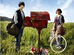 東方神起のジェジュン、初主演作が日韓共同プロジェクト「テレシネマ7」として劇場公開決定!