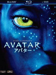 興収150億円目前!『アバター』がゴールデンウィーク直前にDVD、ブルーレイ発売