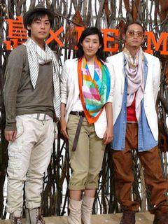 窪塚洋介、『東京島』パート2の構想は男一人に女23人で「モザイクでいっぱい」