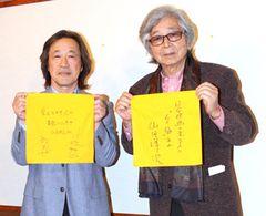 山田洋次監督、武田鉄矢が34年前の青春を思い出す!『幸福の黄色いハンカチ』の続編は高倉健次第?