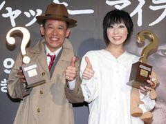 柳沢慎吾、鳥居みゆきと初対面なのに息ピッタリで大喜び!