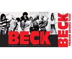 映画『BECK』の限定前売りチケットは、音楽映画だけにライブチケット風