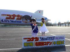 """大橋のぞみ、大好きな""""あの人""""を東京上空で一人占め!「初めての飛行船すごく楽しかった」"""