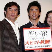 金子昇、ニューハーフから名探偵に華麗な転身も「ウチの嫁はジュード・ロウのほうが好き」と激白!!