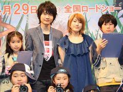 IMALUと神木隆之介、かわいい子ども記者たちからの鋭い質問にドキドキ!