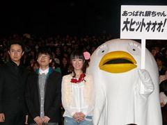 劇場版『銀魂』が朝から満席連発!『サマーウォーズ』超える勢いで興収20億円目指す!!