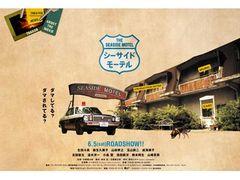ジャニーズに革命?生田斗真の顔出しオフィシャルサイトがリニューアルオープン!演技のジャニーズへの期待