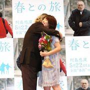 仲代達矢、徳永えりに愛の抱擁!「薄っぺらな女優になるな」のメッセージで徳永の目に涙!