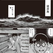 松本光司による描き下ろし「彼岸島」最新作の漫画本!夢のようなDVD特典が!