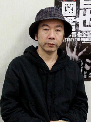 塚本晋也の画像 p1_14