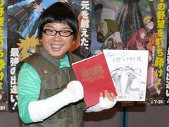 キャイ~ン天野「NARUTO」にゲスト出演!ロック・リーのコスプレで「大木凡人じゃないですよ」