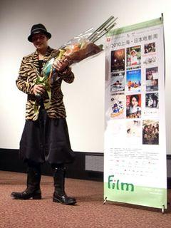 上海で大歓声!市原隼人が登場した『猿ロック』チケットは30分で完売!上海国際映画祭