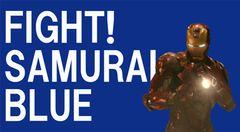 アイアンマンがサッカー日本代表にオランダ戦に向けた激励のメッセージ!