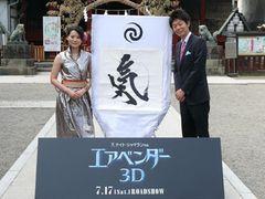島田秀平、美人書家・紫舟にうっとり「きれいな手相!」