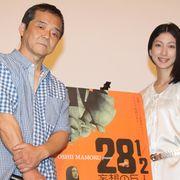 アニメ界の巨匠、押井守監督が舞台版「鉄人28号」メイキングを監督!アニメ作りはぶっちゃけ面倒臭い!?