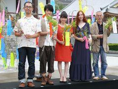 宮崎駿も感動で涙!ジブリ新作映画『借りぐらしのアリエッティ』が完成!カオナシのモデル米林監督が人生初の囲み取材に!