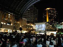 東京のど真ん中!屋外で映画を無料上映!「スターライトシネマ2010」今年も開催!