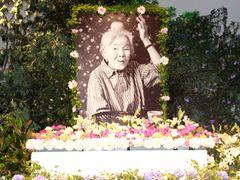 さようなら、日本のおばあちゃん!トトロにも出演していた北林谷栄さんのやさしい笑顔に参加者も静かにお別れ