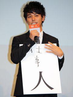 妻夫木聡、モントリオール世界映画祭出品に「世界の人に観てもらえるのはうれしい」