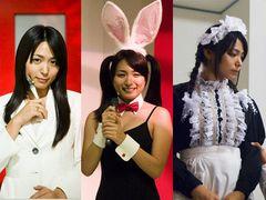 川村ゆきえが妖艶バニーガール、萌えメイド姿になって王様ゲームですることは?