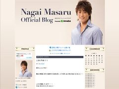 永井大、中越典子との熱愛報道をブログで謝罪!「でも僕も32歳の男です」