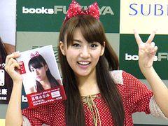 AKB48高橋みなみ、10代最後のセクシー全開初のフォトブック発売!さらにセンター奪取宣言も!