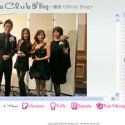優香、30代部門の美脚大賞受賞で「女性として、もっともっとがんばります!!」