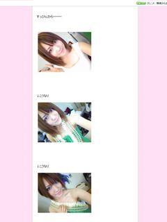 AKB48新センター・内田眞由美のビフォアー&アフター!すっぴんからの激変にご注目!
