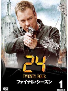 「24」ジャック・バウアー緊急来日が決定!5年ぶりの来日で最後のファン感謝祭も