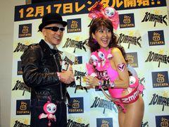 岡本夏生、ハイレグ姿で10億稼ぎ「家を4軒持っています」とテリー伊藤に暴露される!
