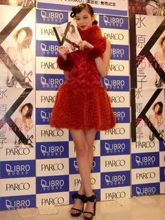 赤い超ミニドレスが妖艶!美脚披露の『ノルウェイの森』水原希子、カレシ紹介してください!と絶叫!?